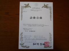 2009-11-04
