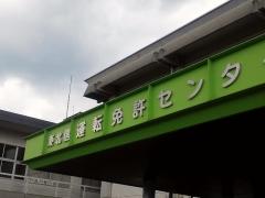 2011-02-25