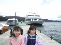 2011-05-01