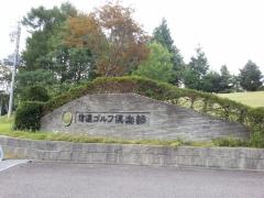 2012-09-08