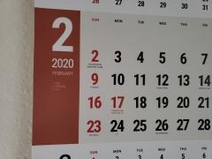 2020-02-17